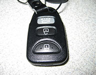 car key fop replacement